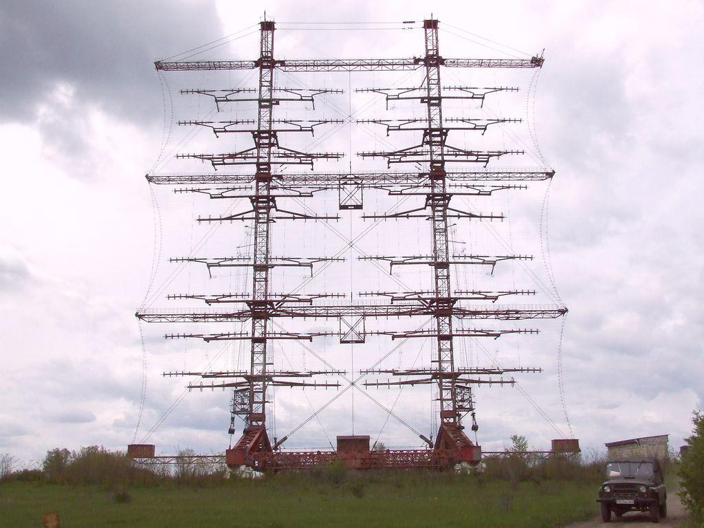 Антенна на диапазон 80 метров Grigoriopol