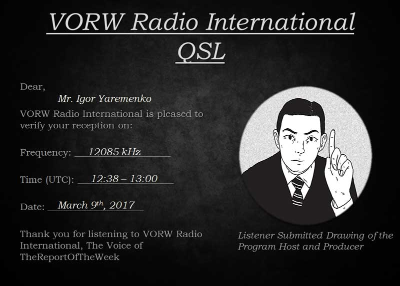 VORW Radio International QSL